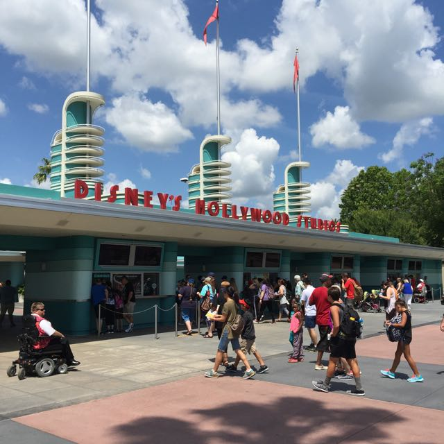 DHS Entrance